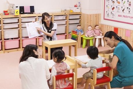 【講師積極採用中】0~3歳の乳幼児とご両親対象の親子教室「ベビーパーク」でお仕事しませんか?